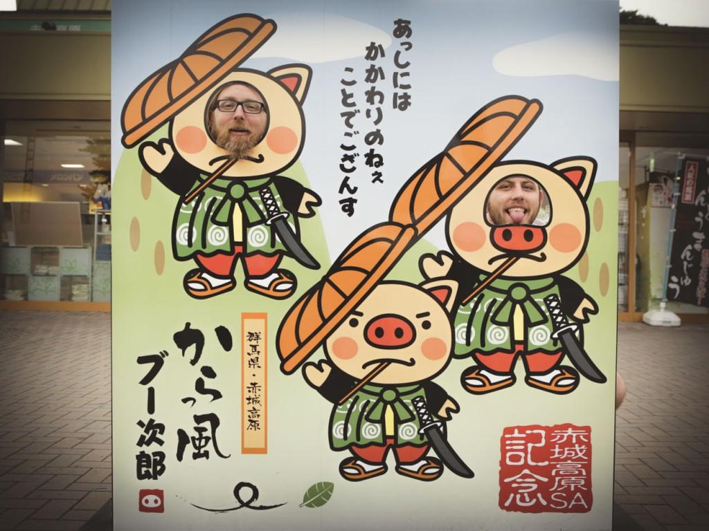 Japan_Day3WEB075