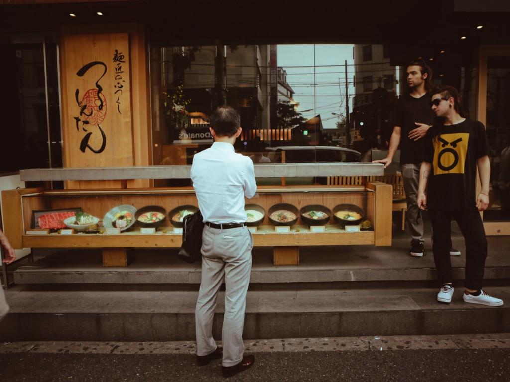 Skrillex_Japan20104